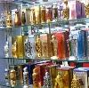 Парфюмерные магазины в Санкт-Петербурге