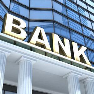 Банки Санкт-Петербурга