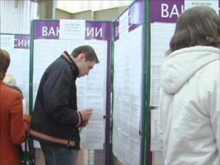 Центры занятости Санкт-Петербурга