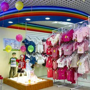 Детские магазины Санкт-Петербурга