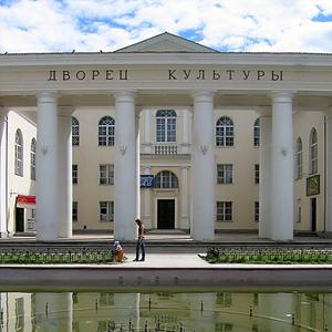 Дворцы и дома культуры Санкт-Петербурга