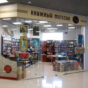 Книжные магазины Санкт-Петербурга