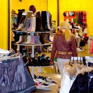 Магазины одежды и обуви Санкт-Петербурга