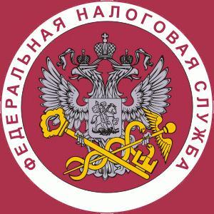 Налоговые инспекции, службы Санкт-Петербурга