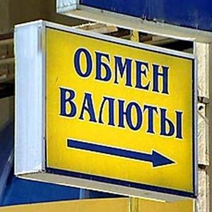 Обмен валют Санкт-Петербурга