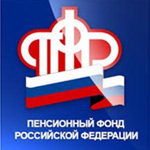 Пенсионные фонды Санкт-Петербурга