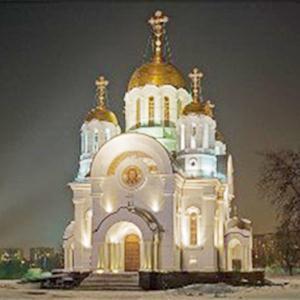 Религиозные учреждения Санкт-Петербурга