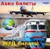 Авиа- и ж/д билеты в Санкт-Петербурге