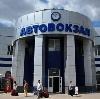 Автовокзалы в Санкт-Петербурге