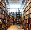 Библиотеки в Санкт-Петербурге