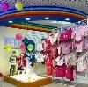 Детские магазины в Санкт-Петербурге