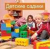 Детские сады в Санкт-Петербурге