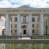 Дворцы и дома культуры в Санкт-Петербурге
