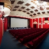 Кинотеатры в Санкт-Петербурге