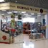 Книжные магазины в Санкт-Петербурге