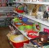 Магазины хозтоваров в Санкт-Петербурге