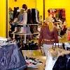 Магазины одежды и обуви в Санкт-Петербурге