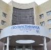 Поликлиники в Санкт-Петербурге