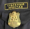 Судебные приставы в Санкт-Петербурге