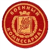 Военкоматы, комиссариаты в Санкт-Петербурге