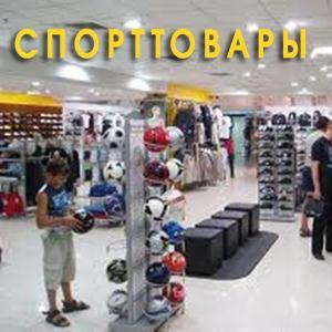Спортивные магазины Санкт-Петербурга