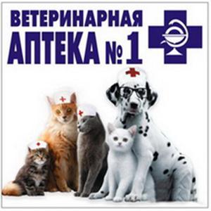 Ветеринарные аптеки Санкт-Петербурга